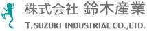 株式会社鈴木産業