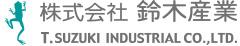 ノベルティOEM、オリジナル記念品の株式会社鈴木産業